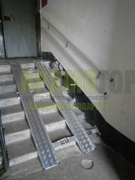 Прямогор Компакт Лайт ПКЛ-2230Л, складной пандус