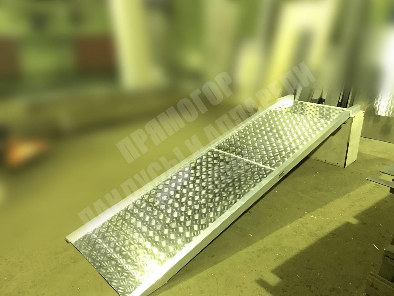 Прямогор Аппарель L2000-S600-H400-G500, аппарель