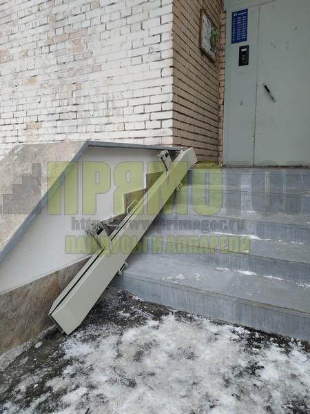 Прямогор Компакт ПК-1730П, складной пандус