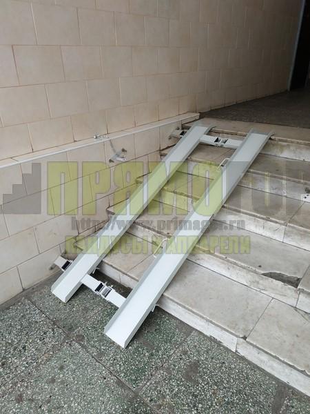 Прямогор Компакт ПК-1800П, складной пандус