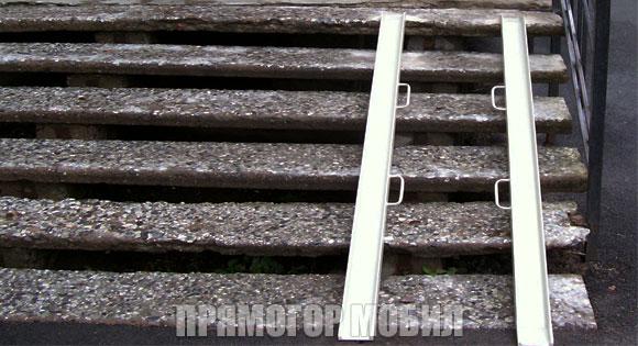 Съемный-стационарный пандус прямогор мобил