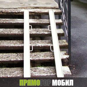 Пандус Прямогор Мобил