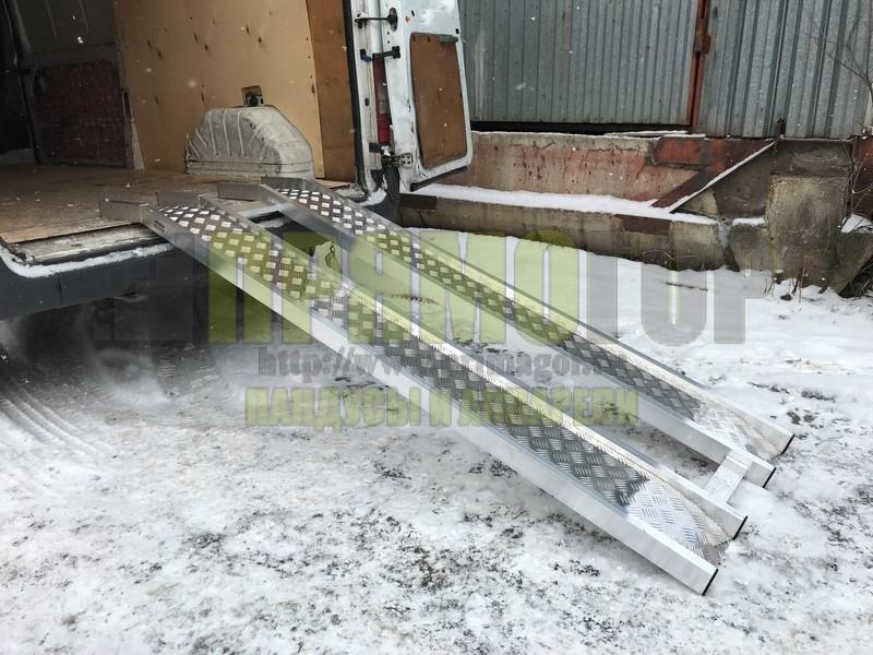 Прямогор Аппарель ПЛ — 2000, трап для квадроцикла