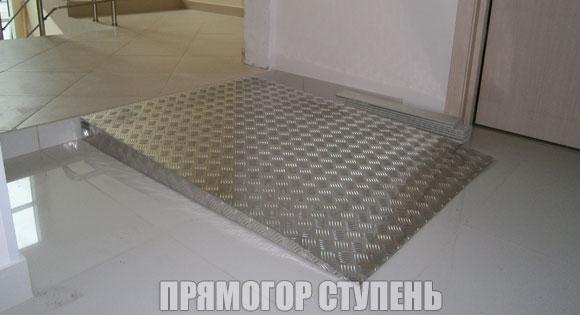 Пандус-рампа Прямогор Ступень