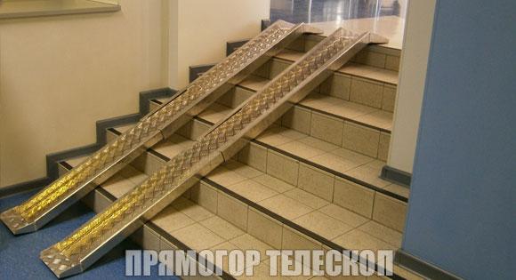Пандус Прямогор Телескоп
